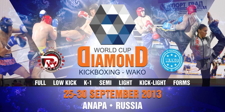 Международное соревнование по кикбоксингу в анапе 22 сентября 2016